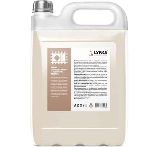Очиститель ковровых покрытий и текстильных поверхностей ТМ LYNKS LABORATORIES 5 л.