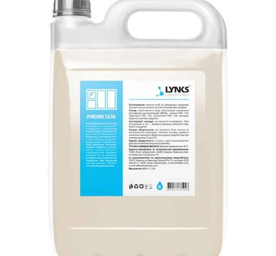 Очиститель для стекол ТМ LYNKS LABORATORIES 5 л