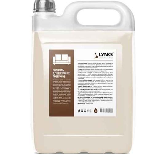 Полироль для поверхностей из кожи ТМ LYNKS LABORATORIES 5 л