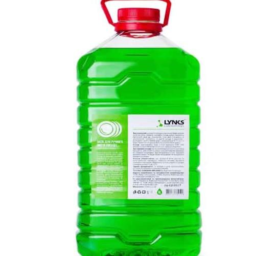 Засіб для ручного миття посуди з Лаймом ТМ LYNKS LABORATORIES 5 л.