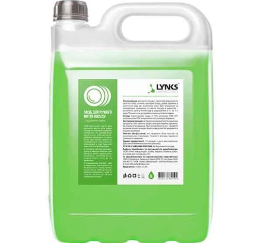 Засіб для ручного миття посуди Лайм ТМ LYNKS LABORATORIES 5 л.