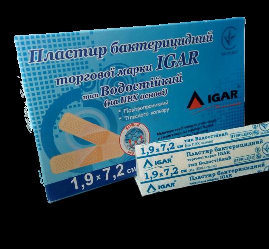Пластырь бактерицидный (водостойкий)