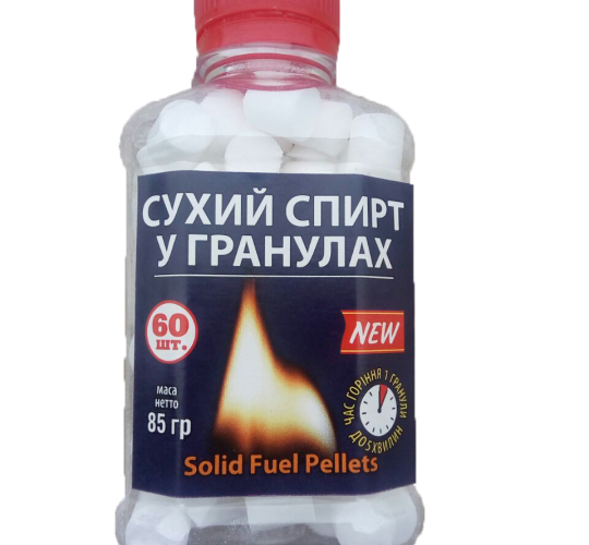 Сухой спирт в гранулах, 60 шт.